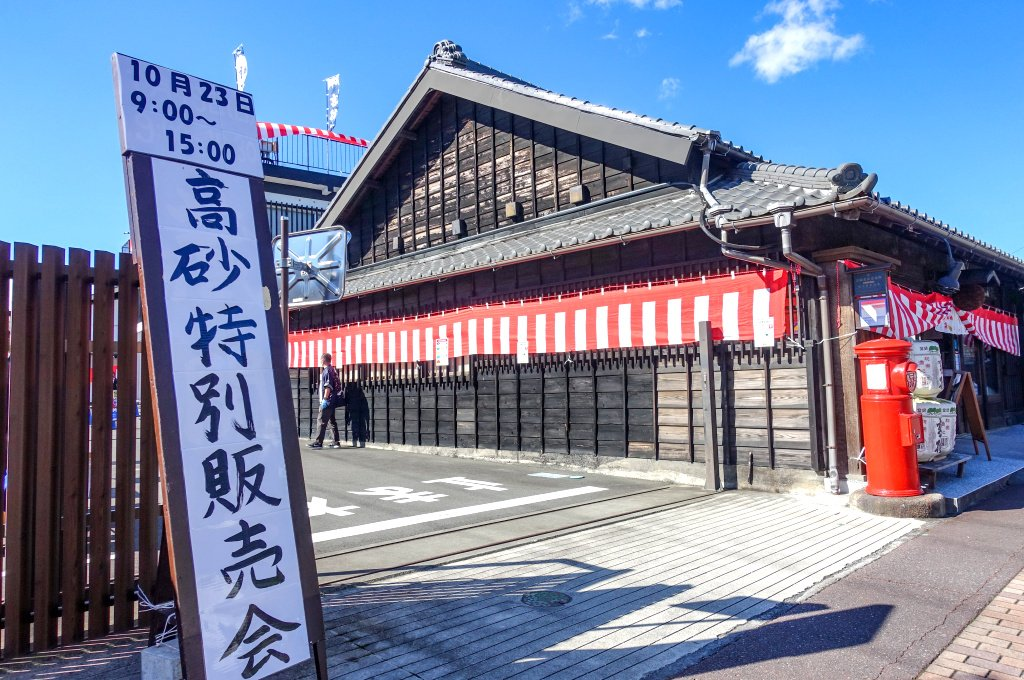 test ツイッターメディア - 只今、富士宮市の富士高砂酒造で特別販売会開催中。地元グルメの出店もあります! https://t.co/nRGBYXqiqK