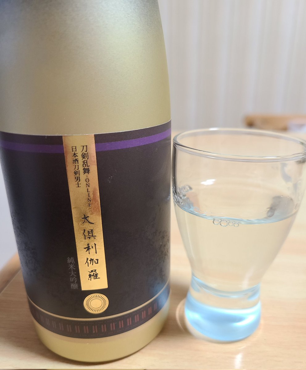 test ツイッターメディア - 【週末の酔き1杯のお酒🍶】 神奈川県 熊澤酒造 日本酒刀剣男士 純米大吟醸   大倶利伽羅広光  香りが、かすかに木の香りがしたのは気のせいか甘くていい匂いがする✨ 呑むと甘い。酸っぱさなくて甘くてスーッとなくなるの。呑みやすいぞ!めちゃうまい😋❣️ これ好き:*(〃∇〃人)*: https://t.co/xRT3OOLCoI