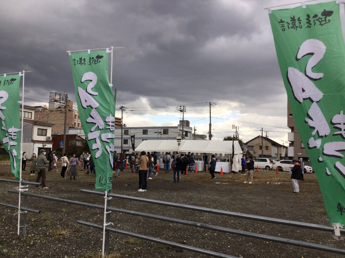 """test ツイッターメディア - そして、上越市高田で開催中の""""にいがた酒の陣""""の上越版「越後・謙信SAKEまつり」にやって来た! コロナのせいで久しぶりになってしまった日本酒試飲イベントですが、お酒がたくさん飲めたのでとても良い気分になりました😄 https://t.co/hMaN1yB4nm"""