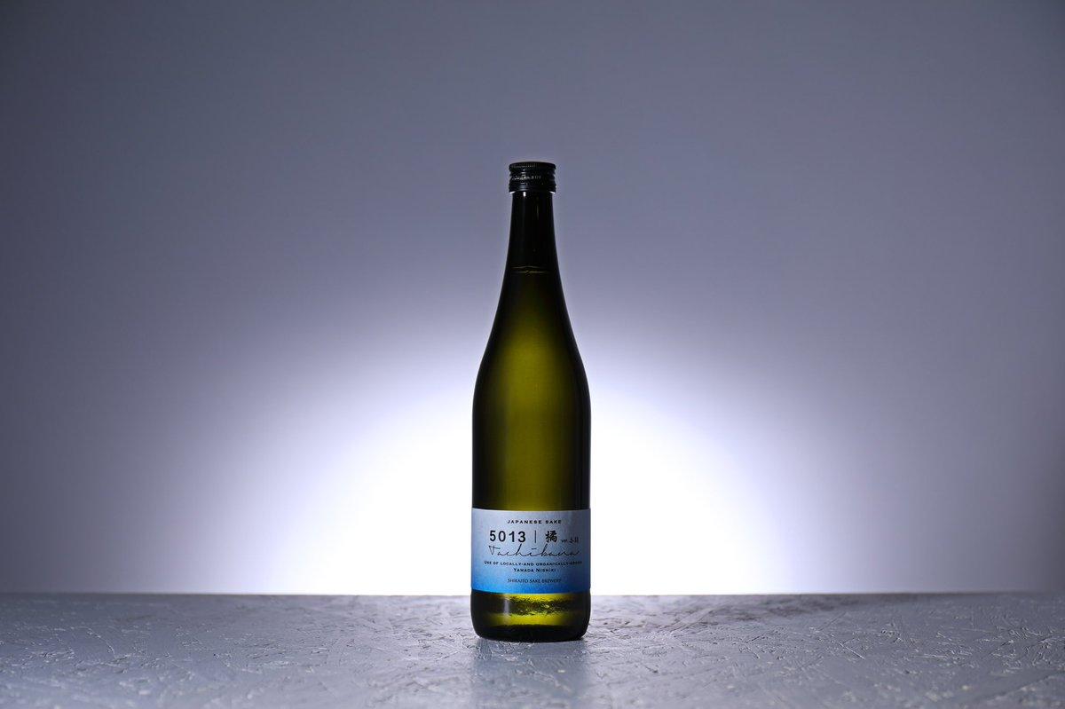 test ツイッターメディア - 橘ケンチ×白糸酒造の最新コラボ日本酒🍶  『5013 橘』   のリリース日が 11 月 20 日(土)に決定しました✨  今作のコラボには中務裕太も特別参加しております🍶‼️‼️  是非チェックしてください✨  https://t.co/9DftOLSrdM https://t.co/XfwI3Fnd2i