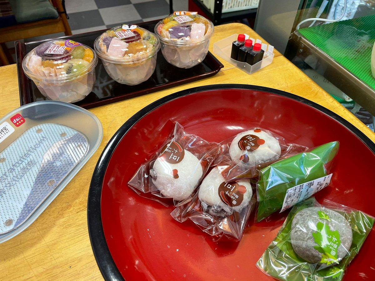 test ツイッターメディア - 味源→高砂酒造→北川製餡所 良いお土産を持って東京へ帰ろう  #富士宮 https://t.co/3TFrNvpm3W