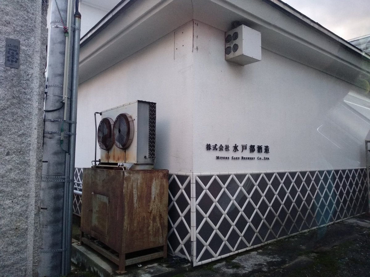 test ツイッターメディア - 山形正宗の水戸部酒造横を通過 https://t.co/qS0nLZNUlm
