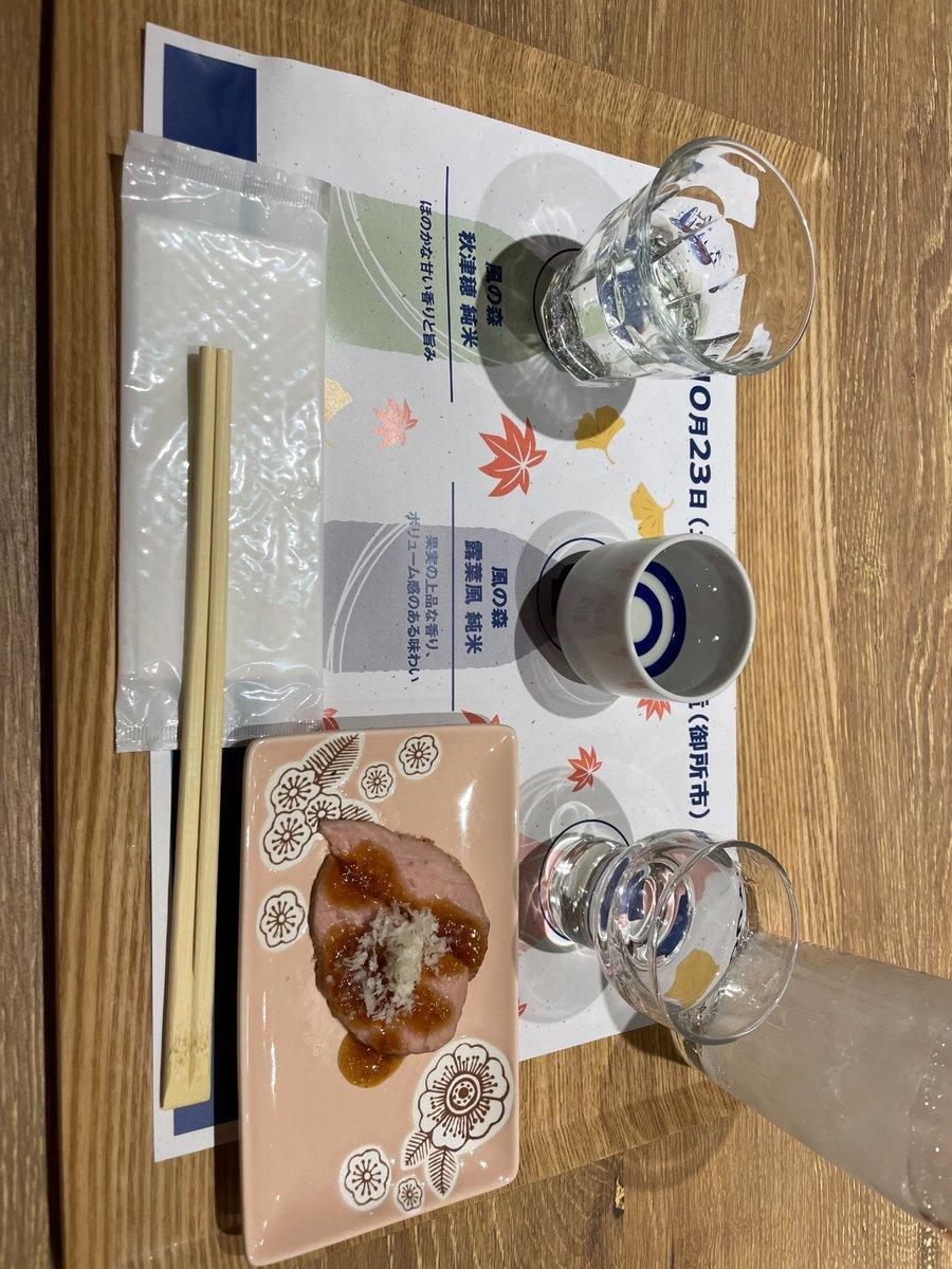 test ツイッターメディア - ミナーラで奈良の地酒めぐりのイベント。 今日は風の森 これから日本酒が美味しくなる季節やね😙 #ミナーラ #奈良の地酒めぐり #風の森 https://t.co/9dF0NKDeLy https://t.co/iLbLKapjqo