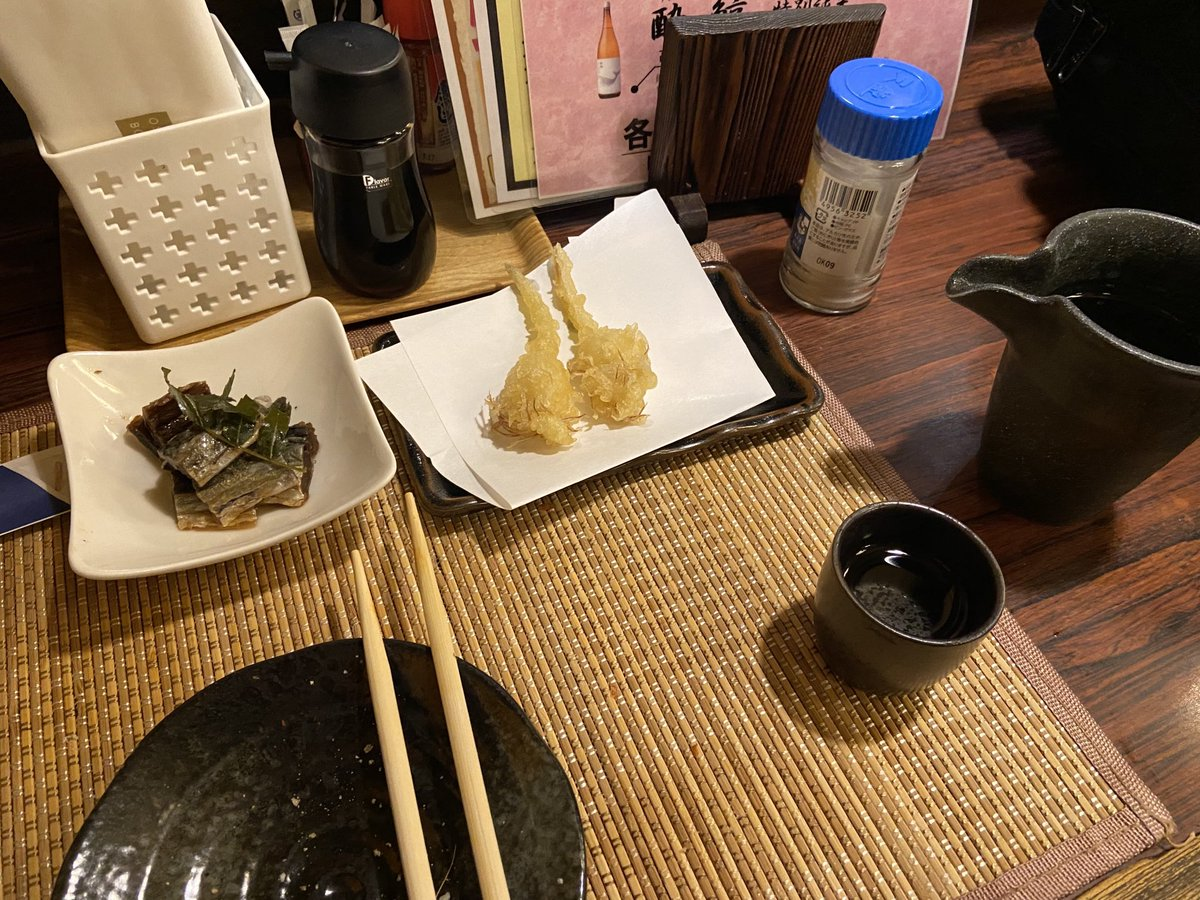 test ツイッターメディア - にしん山椒漬けと発芽にんにく天ぷら。 合わせる日本酒は出羽桜でございます。 #銘酒処酒菜家 https://t.co/kTNyIvauQf