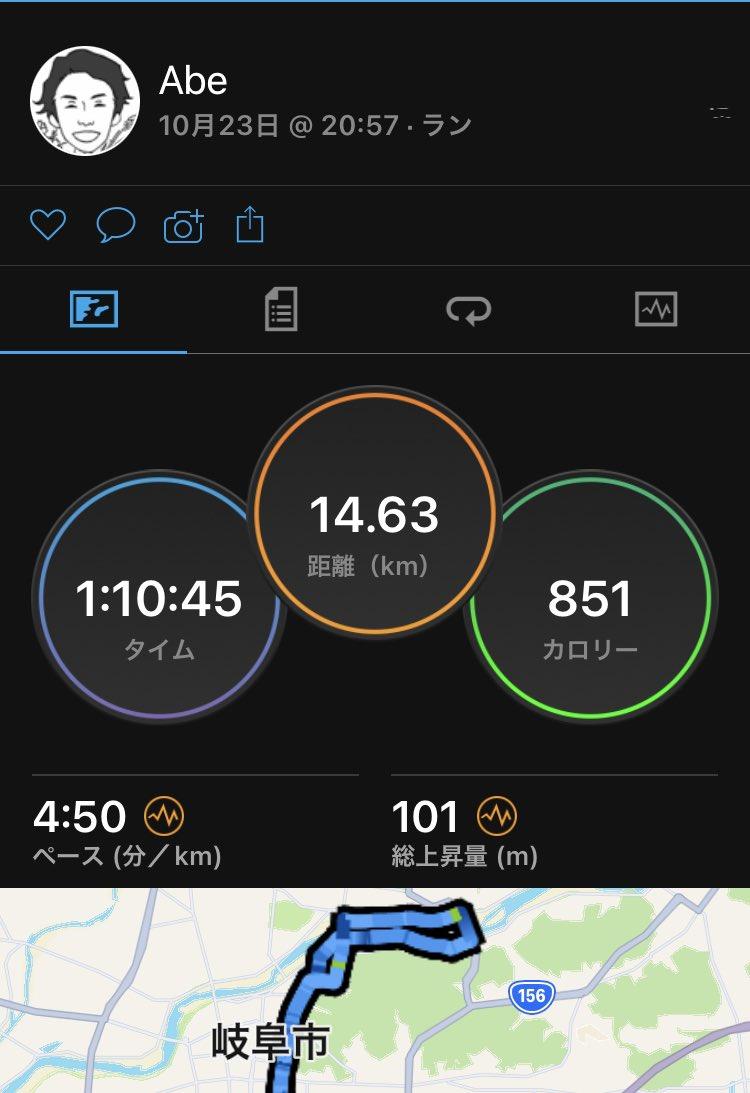 test ツイッターメディア - 富山では白エビ、ノドグロ、日本酒立山と呑んで食べて笑っての明らかにカロリーオーバー。岐阜に戻ってきて早速長良川ラン。最初は身体が重かったですが、長良川見たら元気出てきました。ギア上げて走ってきました。気持ちいいー。明日は第5回のプロギング岐阜。楽しんできまーす。 #長良川ラン https://t.co/tj7ghr2iCN