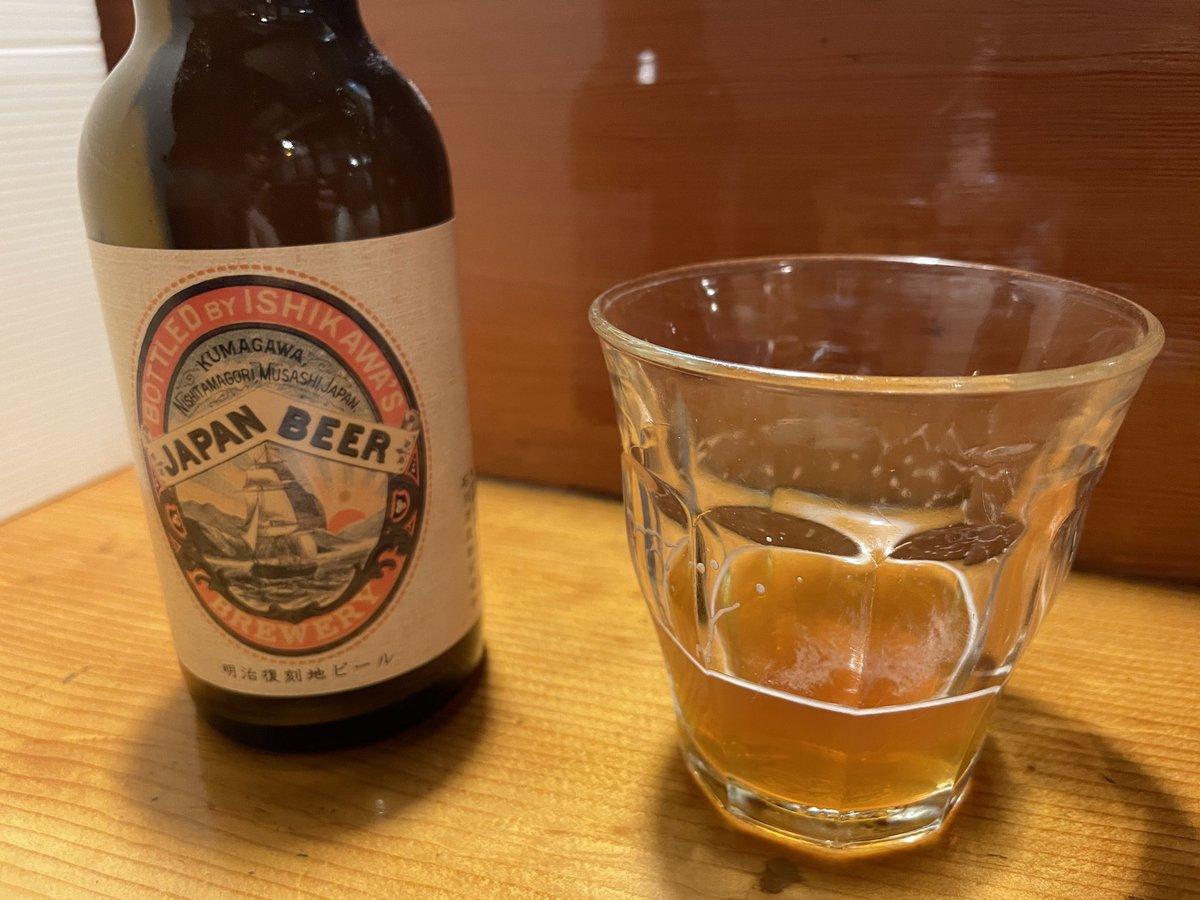test ツイッターメディア - TLに美味しそうなお酒が流れてきたので。 石川酒造さんの明治復刻地ビール。 https://t.co/1TqUXVhh0H