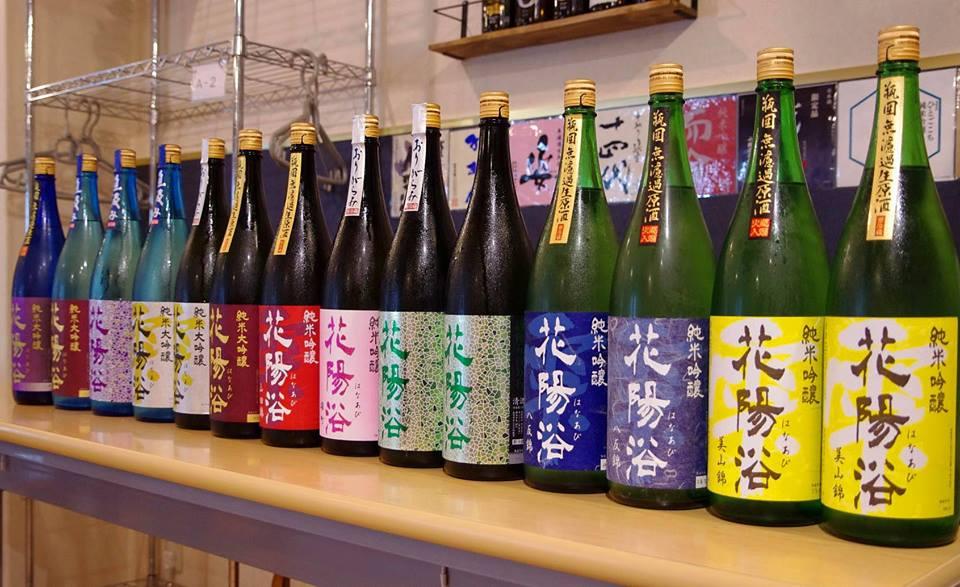 test ツイッターメディア - 11/24・11/25 埼玉県羽生市、南陽醸造さんの花陽浴まつりを開催いたします。 いろいろな種類の花陽浴を一度に飲み比べ!もちろん通常の飲み放題もご利用いただけます。 詳細はHP内のお知らせでご確認下さいませ。 https://t.co/0XdG5WDMUC みなさまのご参加おまちしております。 https://t.co/cNZuRj7aZ7