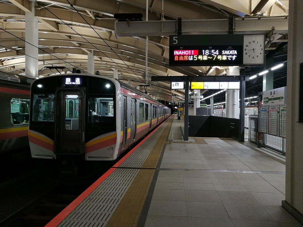 test ツイッターメディア - DHC酒造から撤収後、新潟駅にある「ぽんしゅ館新潟」に来ました。少し呑んでみます。1杯目は、新潟・市島酒造の「夢」純米吟醸です。名前が前向き。味は少し米っぽいクセを感じますが、味のある酒に感じます。 #ぽんしゅ館 #ぽんしゅ館新潟 https://t.co/WldnhtwVlG