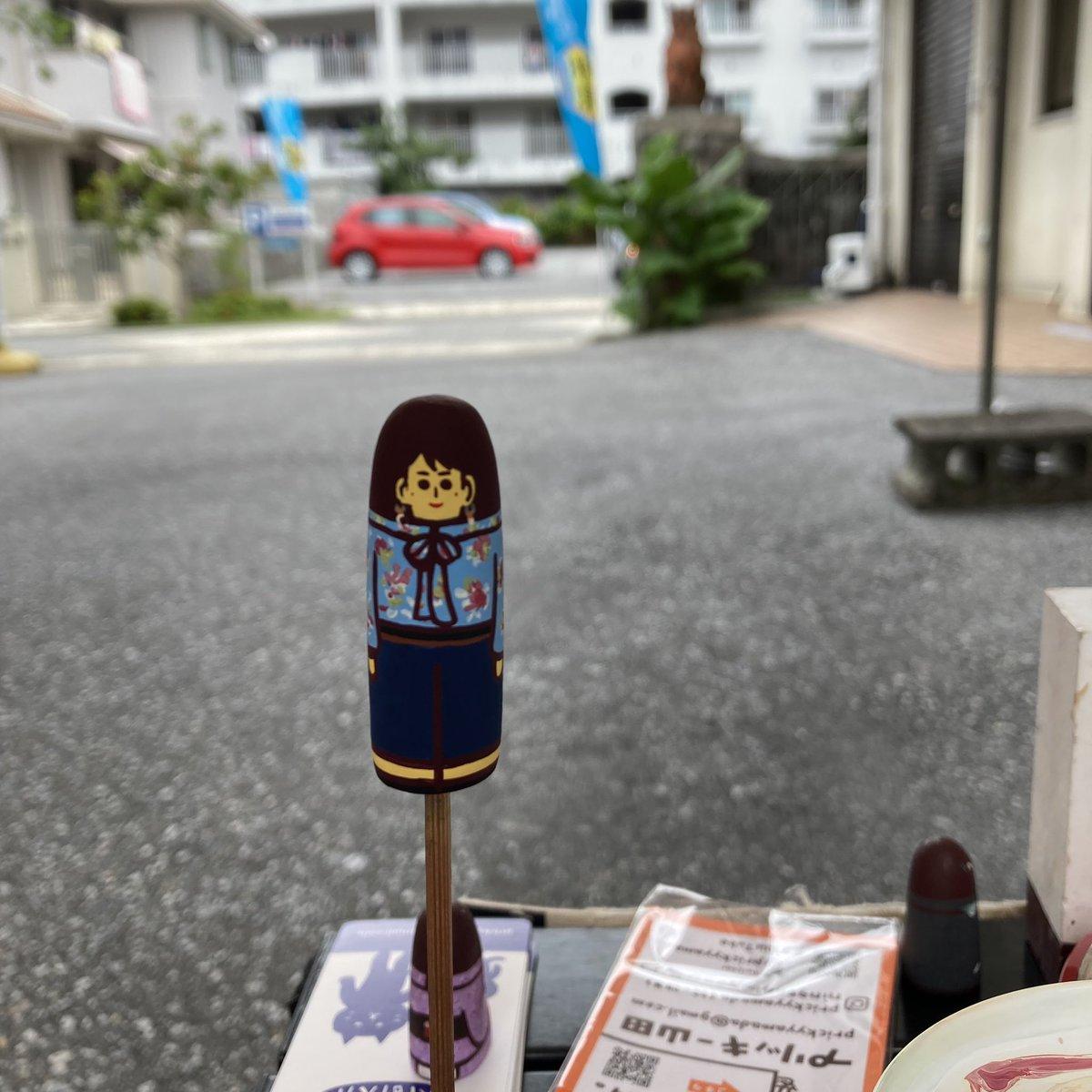 test ツイッターメディア - 首里の瑞泉酒造にて。 今日の #人間人形 ああ、かわいい。 ありがとうございました! https://t.co/McKdrdloCI