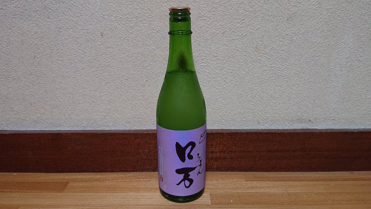 test ツイッターメディア - 花泉酒造 しもふりロ万 純米吟醸 https://t.co/KJHoaDaqgU