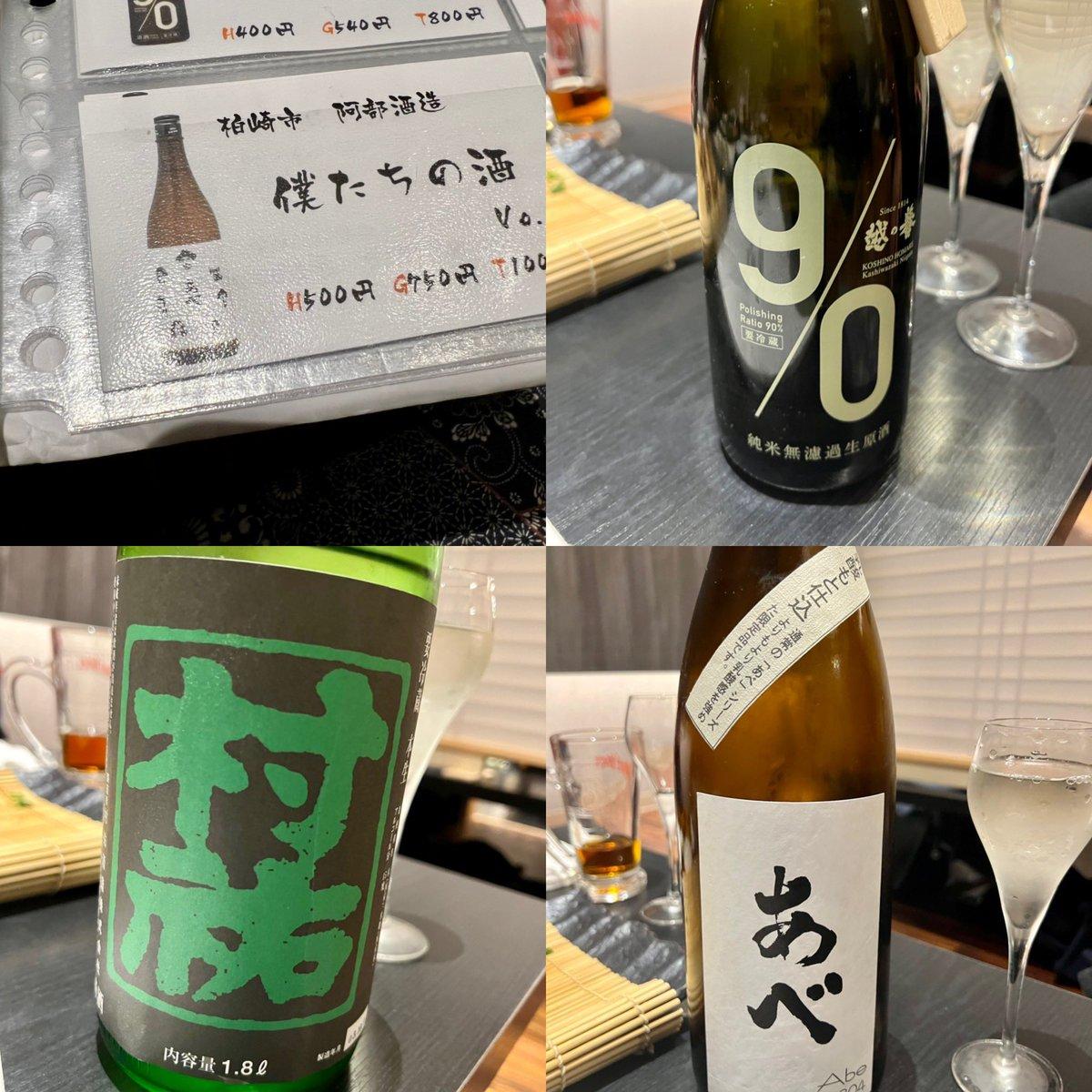 test ツイッターメディア - とある有名焼鳥さんにて阿部酒造さんの日本酒メインで飲ませて頂きました。 焼鳥は芯に火がきちんと通っていていい塩梅の塩加減が日本酒に合っていて他にもめっちゃ飲みの食べで楽しいお時間でした。 https://t.co/KuCmTbUV8B