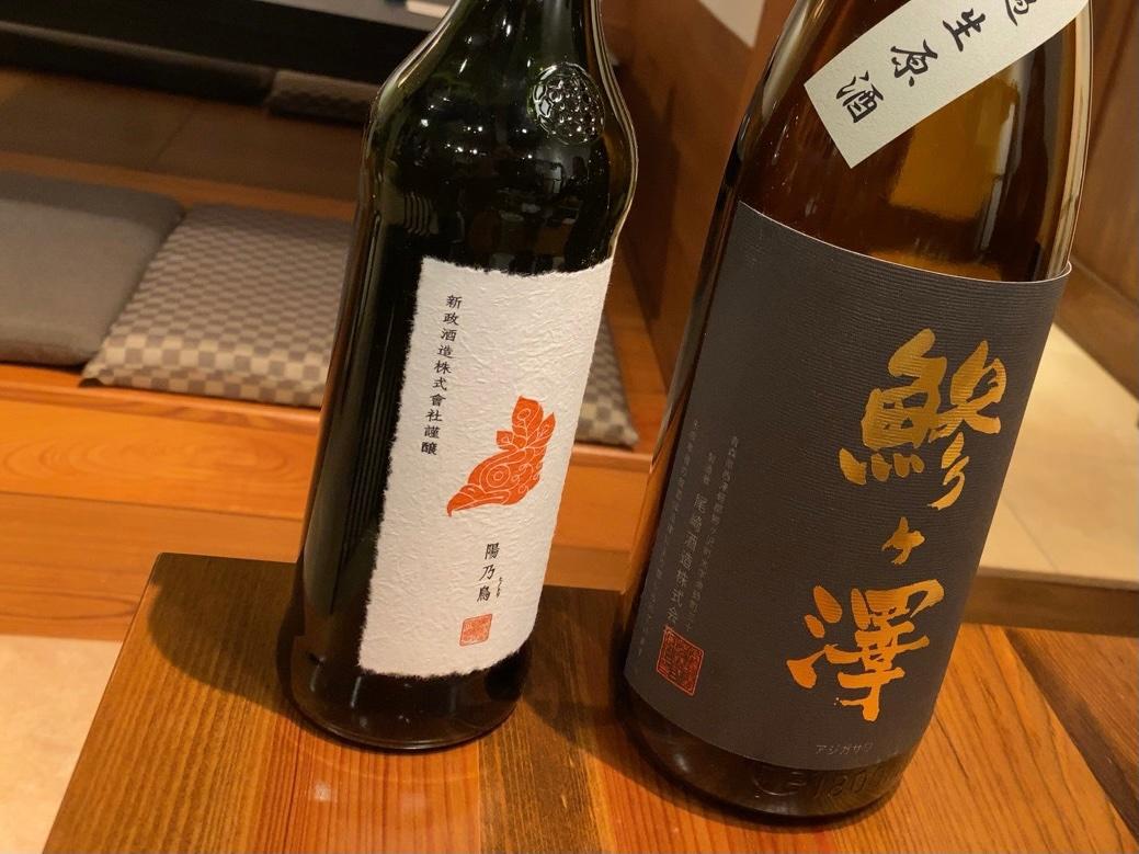 test ツイッターメディア - 地元で〝美味しい〟日本酒🍶 新政の旨さはやばい。 群馬泉は燗で😋 https://t.co/q52GUodolz