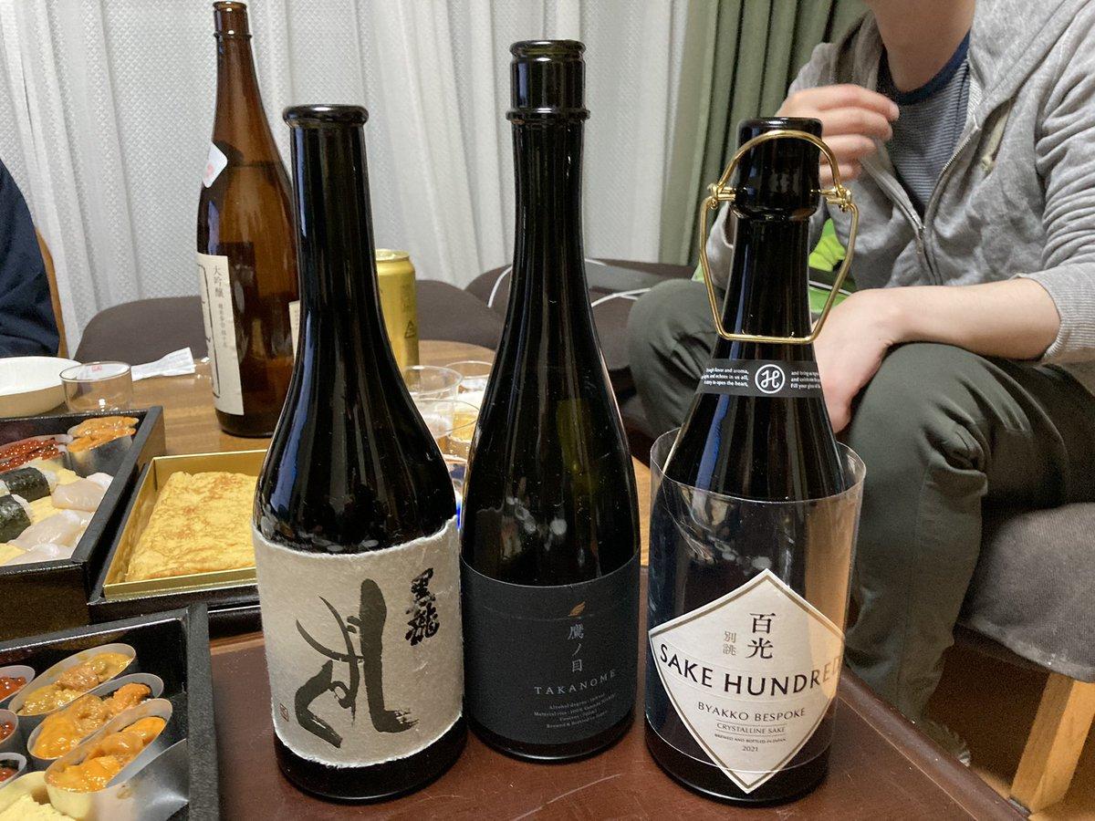 test ツイッターメディア - 今晩は日本酒の会に参加😅 名酒を沢山頂き大満足です。 日本酒🍶ってなんて美味しいんでしょう😋 百光という幻の高級酒を初め黒龍しずく等々 酔っちゃいました😅 https://t.co/zfu0fxcq23