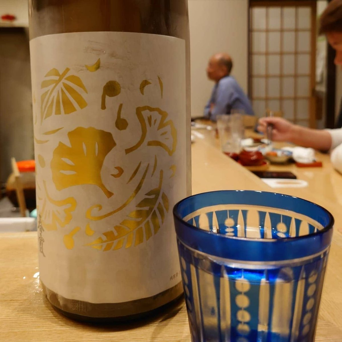 test ツイッターメディア - 今日の秋田の日本酒 栗林酒造店「春霞 純米酒 木の葉ラベル」 精米歩合80%とは思えないすっきりとした味わい https://t.co/cEv7qlW4ES https://t.co/FiCAqJcPPA