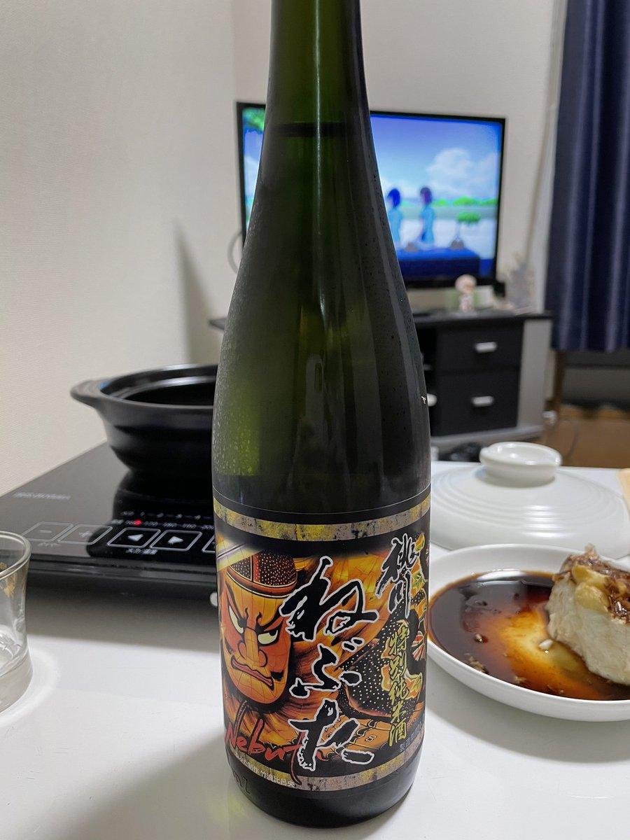 test ツイッターメディア - ニューボトル  桃川 特別純米酒 ねぶた https://t.co/2jnsMLFuY1