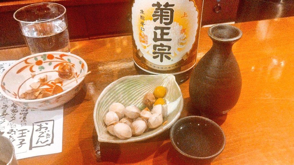 test ツイッターメディア - 都合3㍑程ビールチューハイで腹タプ 日本酒に走る 日本酒ガチャ引くよ! 最初ほまあまあ当たりの黒龍から菊正、くどき上手、剣菱の王道? 季節の銀杏と白子 白子は燗酒に合わせて温めてあるおれ好の良い仕事! 客に対してちゃんとヒトして向き合うから、良い仕事が出来るんだろうな🤔 https://t.co/04rjqBSAgP