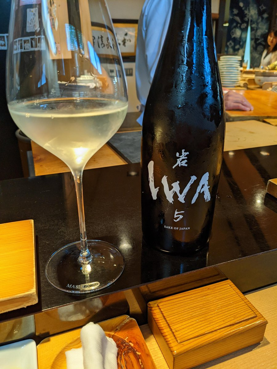 test ツイッターメディア - 富山駅  鮨し人  いくら、うに、のり、かに、ごはんの合わせものみたいな一品が、美味しいを超えた異次元のものだった。そんなん美味しいに決まってるじゃんが合体した結果すごいことなってた。  日本酒のiwaも個人的最強の風の森と並んで一番美味しかった。帰ったら通販で絶対買う https://t.co/46UvzsgMVx