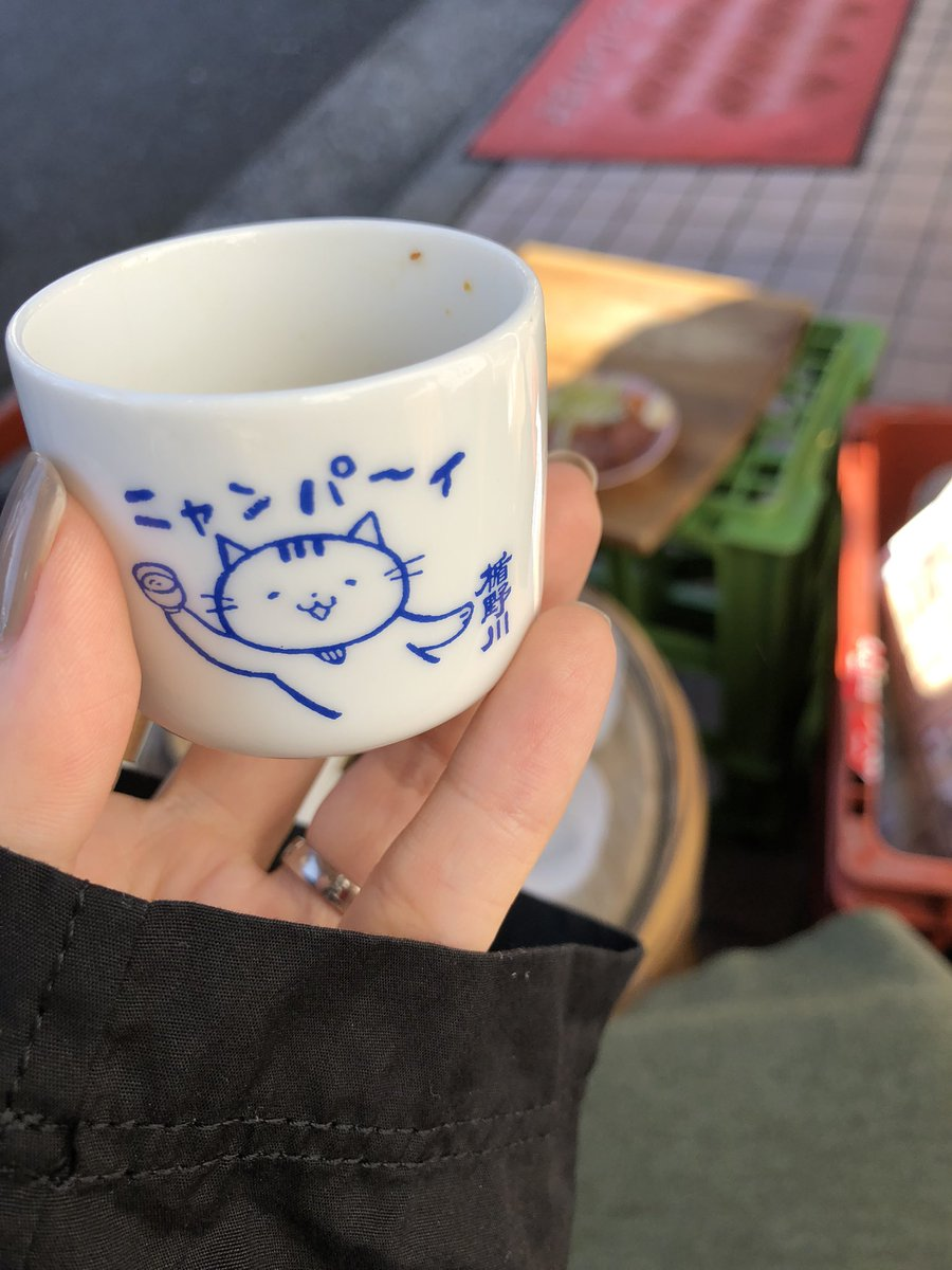 test ツイッターメディア - 昨日は赤羽にある酒屋の角打ち、三益の隣に行ってきました〜 大好きな五橋、八海山、鳳凰美田が飲めたし、秋あがりのお酒が美味しいまるだったし、写真撮ってないけど古代米を使った日本酒は新境地だった🍶ホヤの塩辛丼いっぱい食べたかった。。 それにしてもまだまだ日本酒欲が満たされていない〜 https://t.co/t5g5QnJu8Y