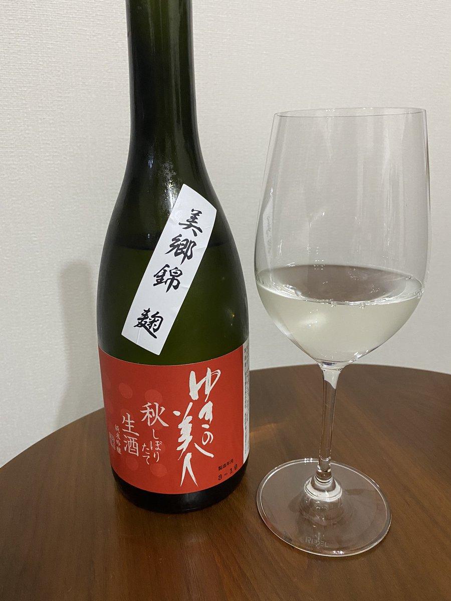 """test ツイッターメディア - 新政のNo.6は手に入ったけど今日の日本酒はこれ飲むヾ(๑╹◡╹)ノ""""  #ゆきの美人 #日本酒 https://t.co/6TnN90Ytl3"""