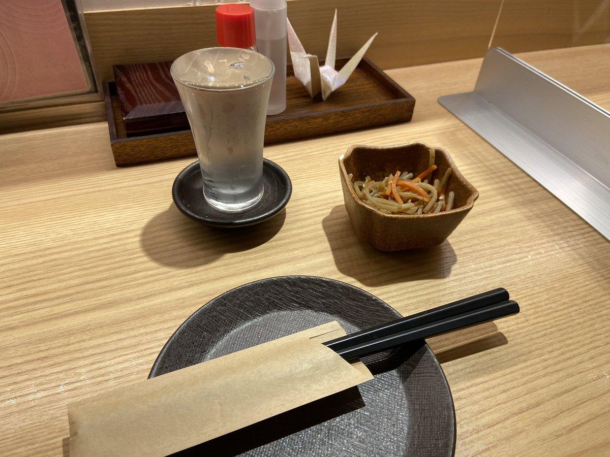 test ツイッターメディア - 例大祭も終わったので日本酒をいただく。 次回は新潟例大祭ということで新潟の八海山を……! https://t.co/RHqUUYp5ov