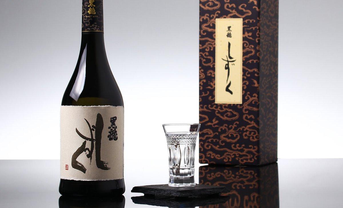 test ツイッターメディア - @mimi26277673 お疲れ様です 私も日本酒🍶を好むほうで、メジャーなところでは黒龍酒造がお気に入りです😀 無二、石田屋、二左衛門はいつもというわけにはいきませんが、たまに勝利の祝杯をあげるときには「しずく」あたりが好みです😊 甘口ですが、フルーティーで爽やかな味は辛めのつまみに合う美味しいお酒です👍 https://t.co/f0FU0D5yQP