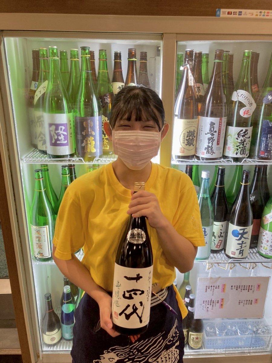 test ツイッターメディア - オープンしました!!  本日はご予約が無いので狙い目です!👀✨  明日から営業時間の規制が解除ということで、浮かれてお酒も沢山入荷しました😍❤️  めちゃめちお久しぶりの十四代🍶作🙀そして前回大人気だった電照菊🏵  日本酒揃えてお待ちしてます💕  おせちのご予約、お問い合わせも❤️ https://t.co/zSgixatdiI