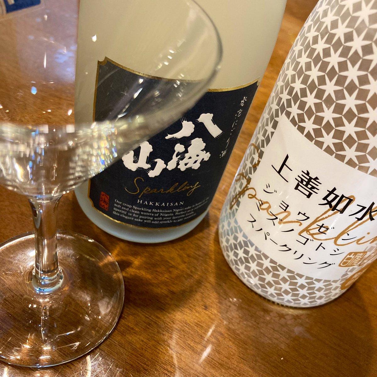 test ツイッターメディア - お盆から温めてたお酒やっと飲んだ〜!八海山は清酒は結構いけたのににごりになると、酒弱にはキツいな!一口目に八海山スパークリングだと甘みを感じるけど、ご飯やおかず食べたらもう私は苦味しか感じられなかった😭香りもザ・日本酒だし後味も苦味とアルコール感がすごくてお酒強い人向けかなあ https://t.co/eZieTsdkTQ