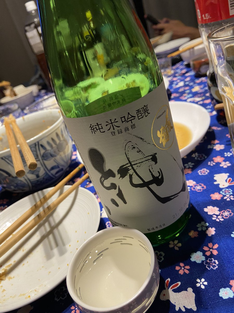 test ツイッターメディア - 3本目は〆張鶴 純 香りふわっふわで日本酒としてめっちゃとっつきやすい印象😌 https://t.co/8bYR9QwBSk
