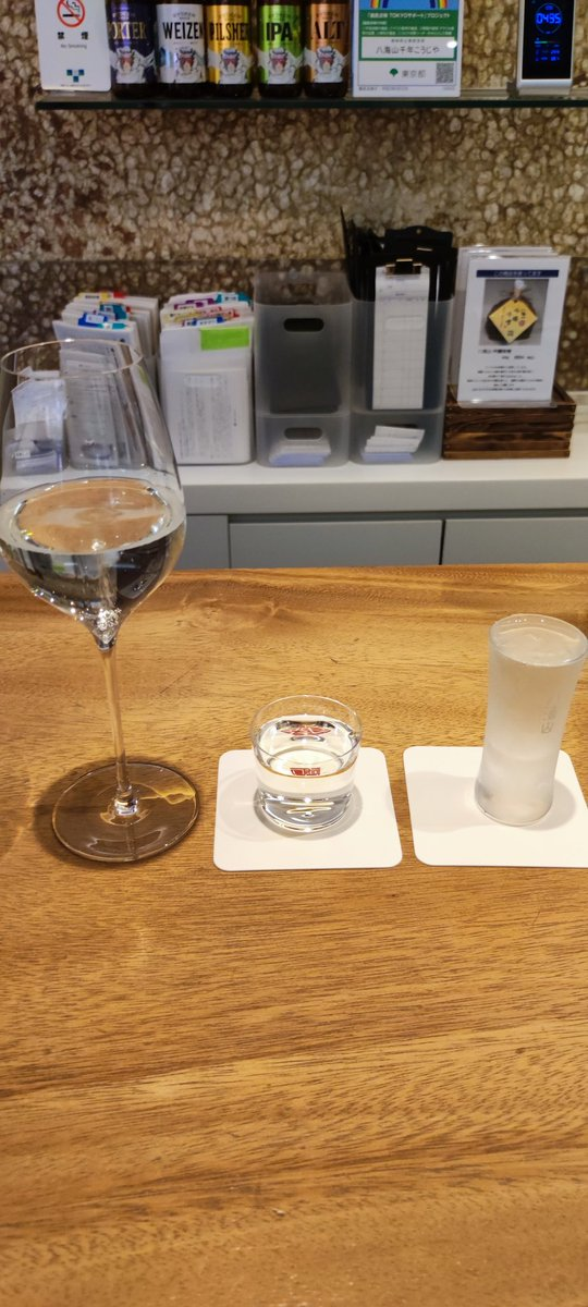 test ツイッターメディア - なんj日本酒を飲む喜びはあった 八海山 https://t.co/oVEzIViNyv