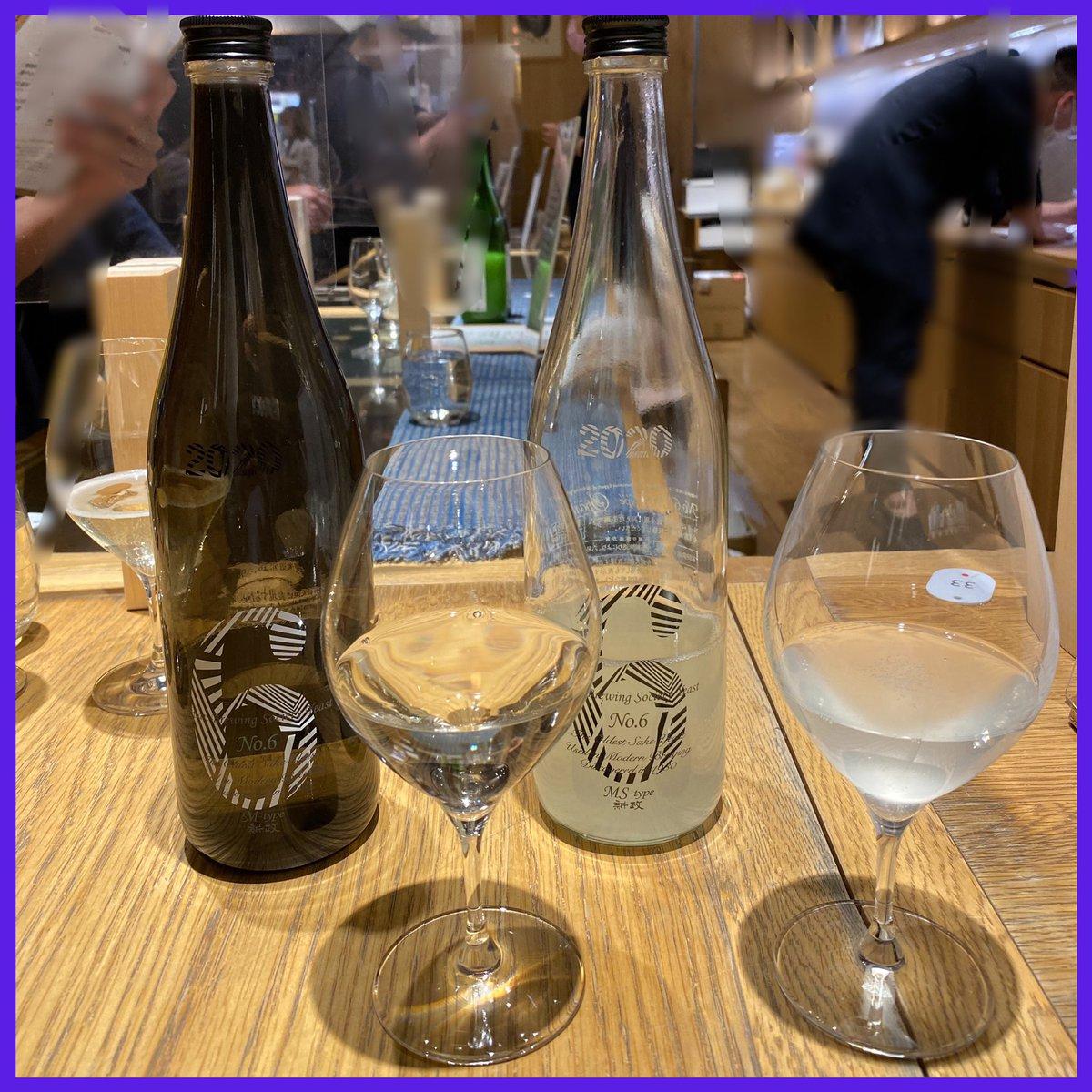 test ツイッターメディア - からの、銀座のいまでやさんの角打ち。私は新政の頒布会のものを。飲めてなかったから、とっても嬉しい😊🍶💕  友達も日本酒が飲みたいと言っていたのに、なぜかワインの飲み比べをしてました😂さすが将ちゃんファン🍷←飲んでたのは白だけど。  とっても美味しくて楽しい1日でした。 https://t.co/CNeNxO2vQU
