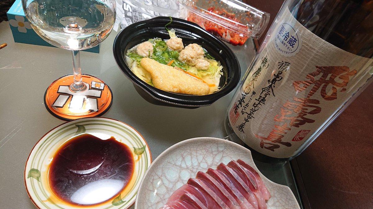 test ツイッターメディア - 今月末まで東広島で日本酒キャンペーンやってるから、出先ついでに大量に日本酒買ってしまったので消費することに徹します💦 ウイスキーはしばらく飲めません💦  とりあえず飛露喜はやく無くなれ!笑 https://t.co/nhsmjEbM1o