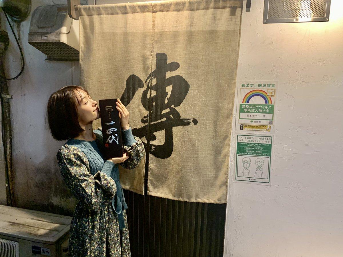 test ツイッターメディア - #日本酒 #十四代  こちらの日本酒、飲みながら生配信します🍶 おかみ(@yoseeenoFu )からいただいたのぉ‼︎ レア酒✨✨✨✨✨✨✨✨ 明日20:00〜 https://t.co/ChUixqoGU7 https://t.co/1HirKL1N9u