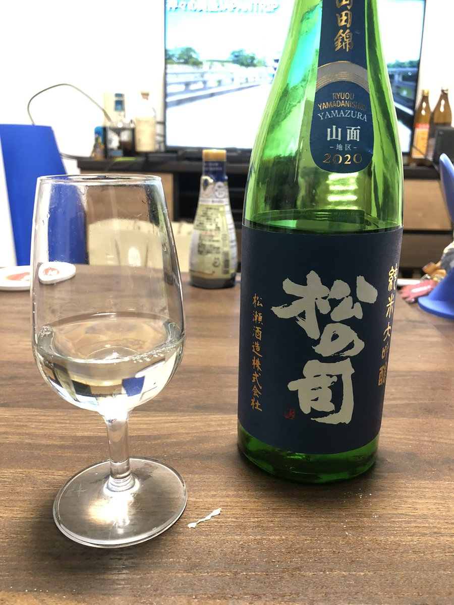 test ツイッターメディア - 松の司純米大吟醸(ブルー)山面地区 陶酔が飲みたかったけど見つからず代わりにブルー 十四代辺りから日本酒を好きになった初心者の時はもっと香りと甘さが欲しいと思ってたけど今はこのくらいの酢イソ感と程よい甘さとミネラル感が美味しく感じる 一緒に飲んでた先輩も大絶賛 値段は張りますが是非 https://t.co/fNH4dw1aw9