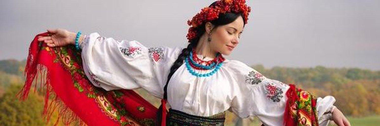Expressions Of Love Ukrainian