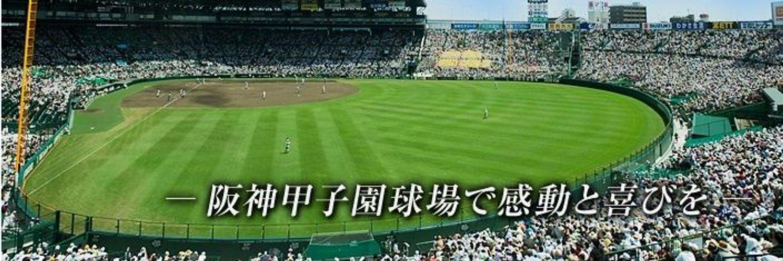 松本和也の画像 p1_22