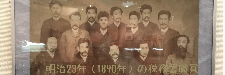 さんきゅう倉田の画像 p1_24