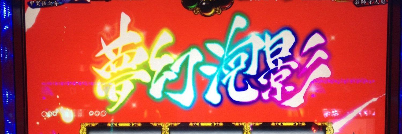 吉田凌の画像 p1_17