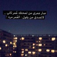 @abdualrhan_12