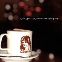Fida Alnajadi 🕊🖤