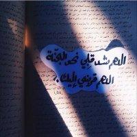 نوره بنت عبدالعزيز