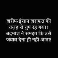 @Shabanadilshad1