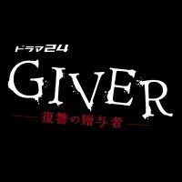 @tx_giver