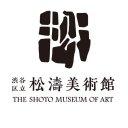 渋谷区立松濤美術館【公式】