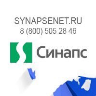 Synapse (@Synapsenetru)