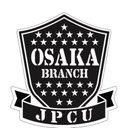 日本競輪選手会 大阪支部