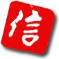豆腐茶屋 佐白山のとうふ屋 Social Profile