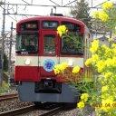 秀乃 西武9103