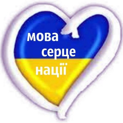 UkraineHome (@UkraineHome)