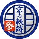 刀剣乱舞-ONLINE- 京の軌跡スタンプラリー参