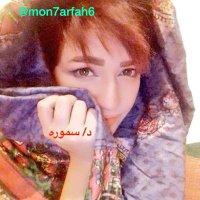 @mon7arfah6